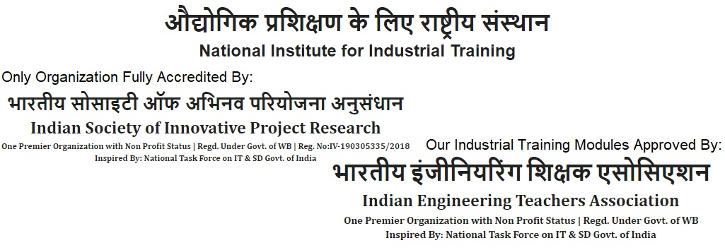 National Institute for Industrial Training| Summer Training | Summer